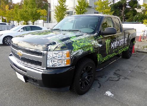 Custom Truck Wrap In Austin, TX - Georgetown Sign Company